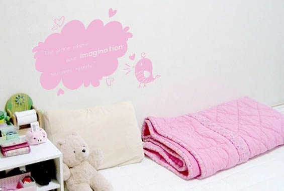 7SD004 - Message Chick Wall Decal Sticker