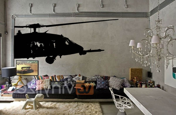 4MA016 - Helicopter Wall Decal Sticker