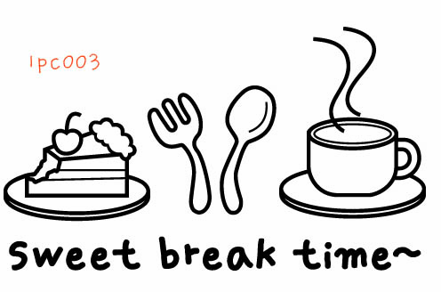 4MC053 - Sweet Break Time Wall Decal Sticker