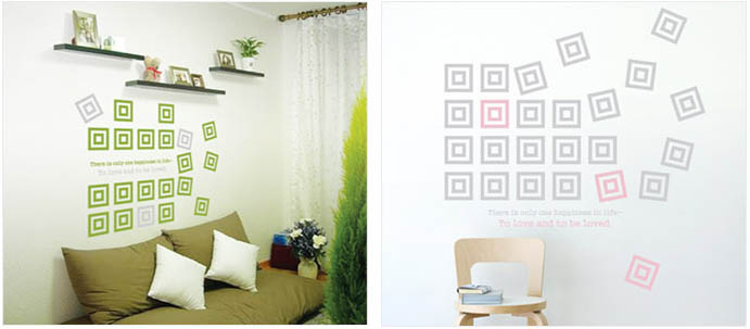 5HE040 - Squared Wall Decal Sticker