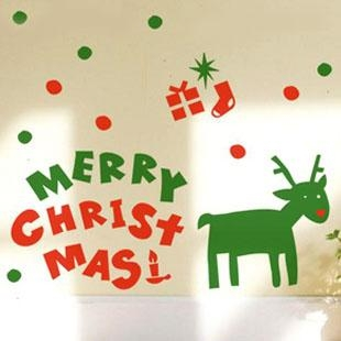 6MC401 - Merry X-mas Wall Decal Sticker